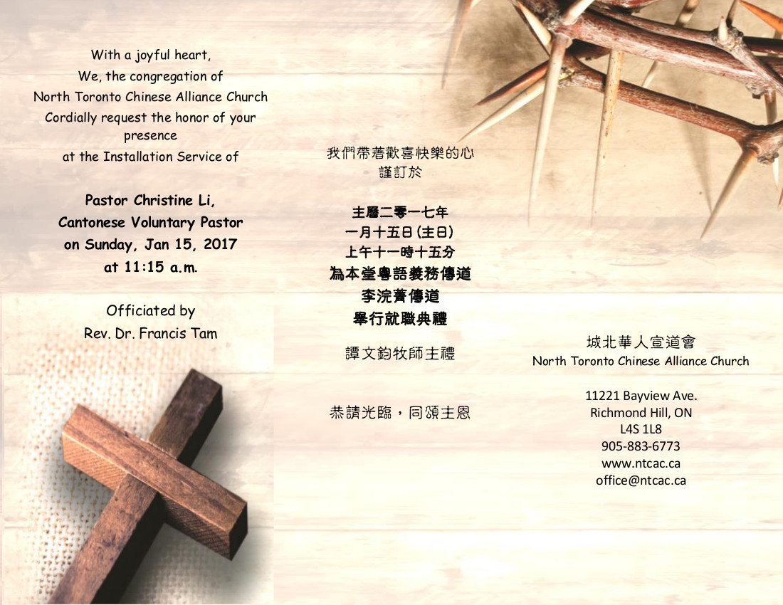 Installation of Pastor Christine Li
