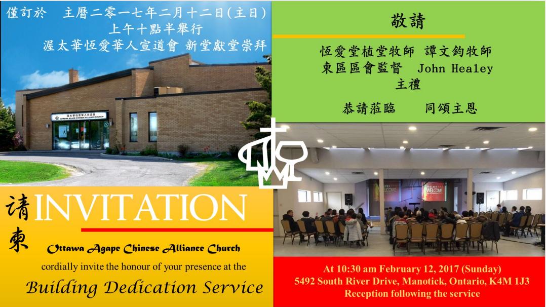 Ottawa Agape Church Opening invitation