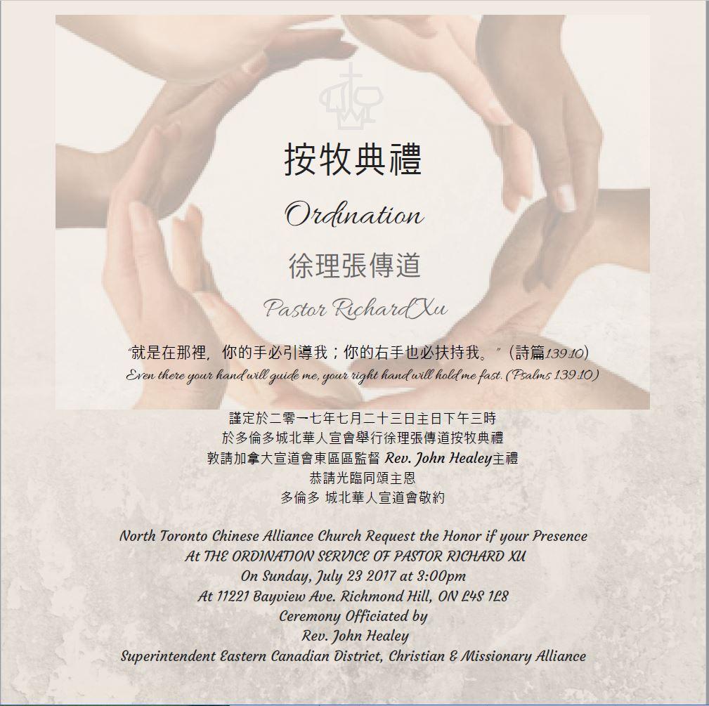 Pastor Richard Xu Ordination Service
