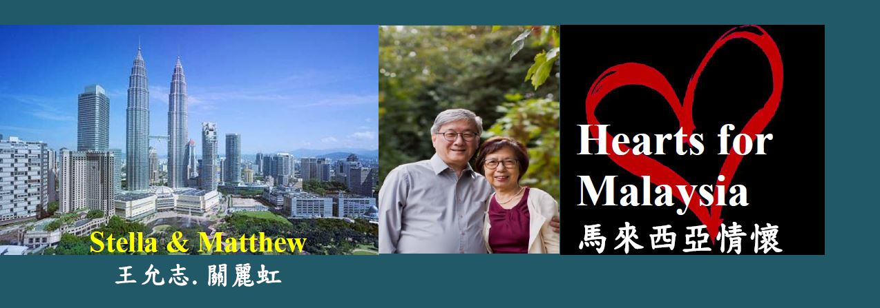 https://chinese.ccaca.org/wp-content/uploads/MAT/prayer letter.5.malaysia.2019.Chinese 5.pdf